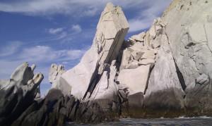 majestic rocks