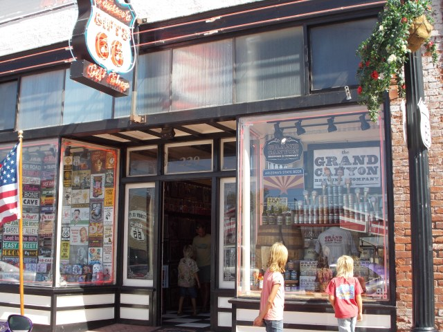 Cruisers storefront